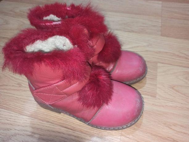 Детские зимние ботинки Шалунишка ортопед