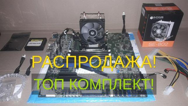 ТОП КОМПЛЕКТ | Dell T5810 LGA2011-3 DDR4 + E5-1603 v3