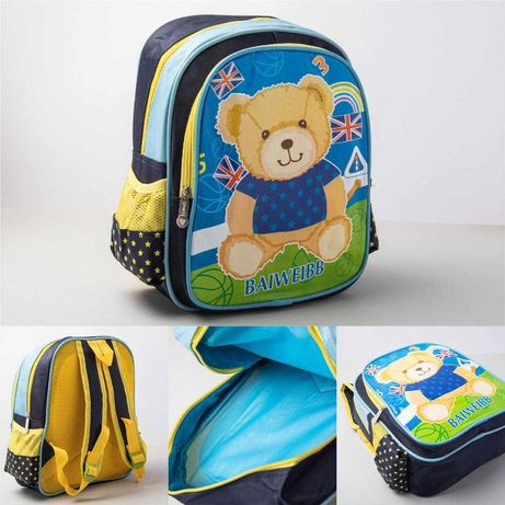 Школьный детский рюкзак. Шкільний портфель-ранецЬ в школу для мальчика