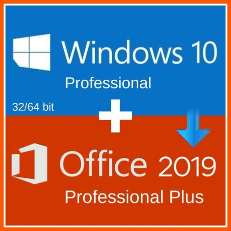 Лицензия windows 10 pro + office 2019 pro plus - официально, гарантия