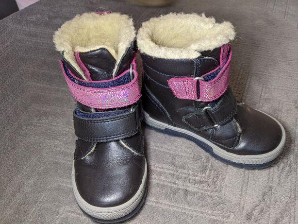Buty dziecięce zimowe Bartek 24