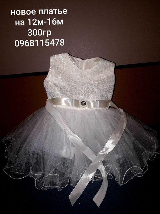 Одежда для девочек Одесса - изображение 1