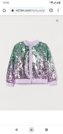 Бомбер, куртка, ветровка H&M 1000 руб