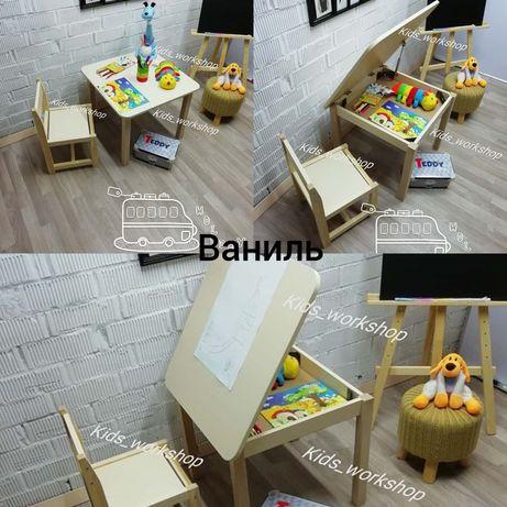 Набор стол детский с пеналом и стул (детский столик и стульчик)