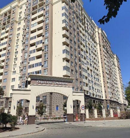 `Срочно! Квартира в ЖК Одесские традиции, дом сдан!