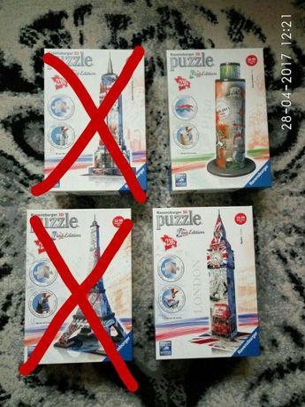 Puzzle 3D Ravaensburger Flag Edition