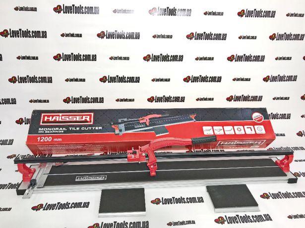 Плиткорез монорельсовый HAISSER 1200 мм ролик на подшипнике