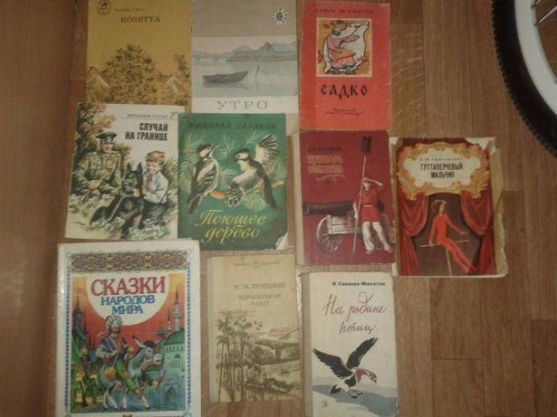 Книги из СССР.