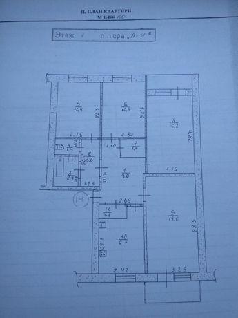 Продам 4-х комнатную квартиру в центре города Каменка-Днепровская