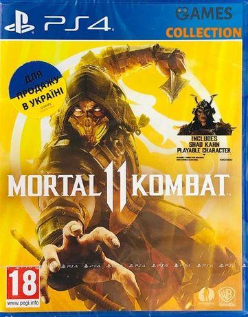 MORTAL KOMBAT 11 (PS4) RUS Text Новый диск! Магазин!