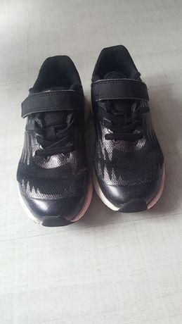 Buty Nike dla chłopca lub dziewczynki roz. 28,5