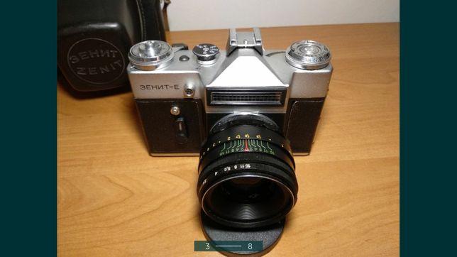 aparat fotograficzny Zenit E ZSRR z kolekcji prywatnej