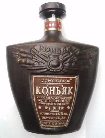 Бутылка керамическая от коньяка Дорошенко
