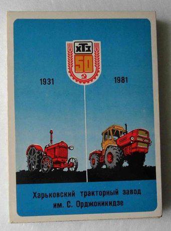 Комплект спичек. 50-летний Юбилей Харьковского тракторного завода.