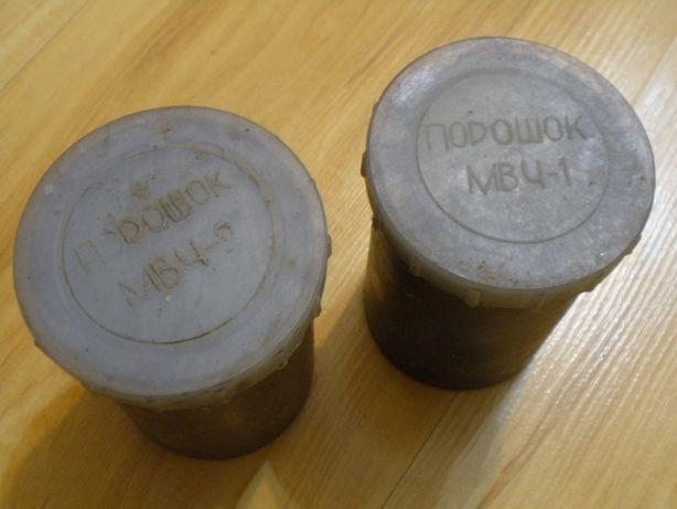 Порошок молибденовый МВЧ-1 и МВЧ-2