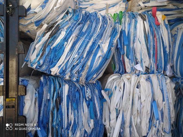 Worek Big Bag 150 cm wysokości / Udźwig 1000 Kg ! z lejem
