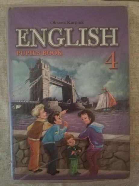 О.Карпюк English 4