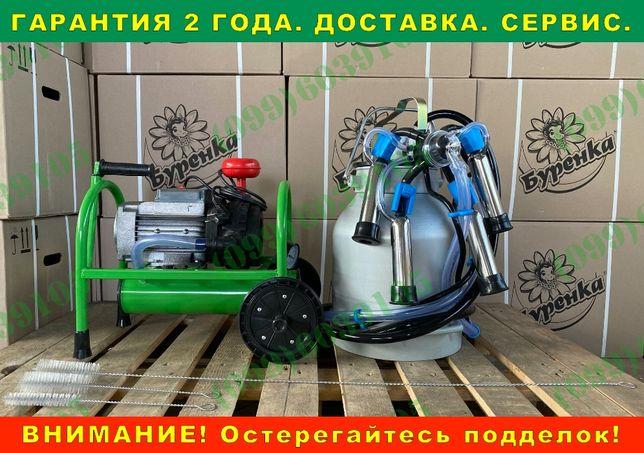 """Доильный аппарат сухой / """"КОРОВКА-1 НЕРЖАВЕЙКА"""" / Скидка 250 грн!"""