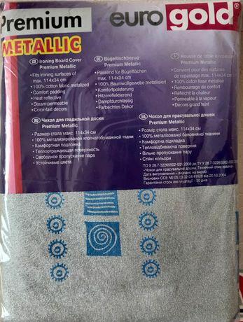 Чехол для гладильной доски Eurogold Premium Metallicium (114*34см)