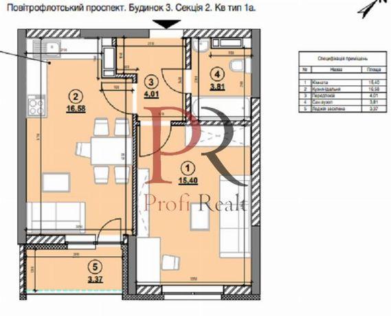 Продаж 1кімн. квартири в ЖК OK`land, Повітрофлотський 56