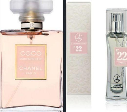 Lambre 22 парфумированная вода,духи, Chanel.