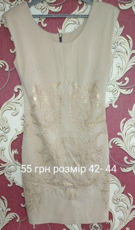 одяг жіночий б.у