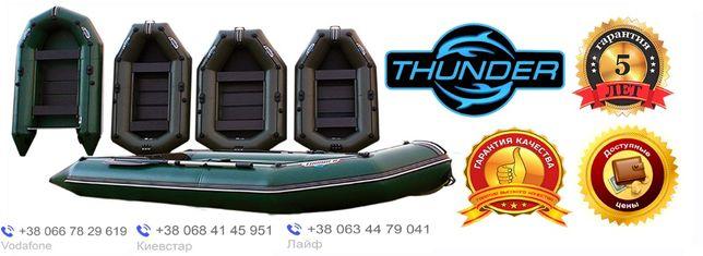 Надувные ПВХ лодки Thunder по типу Барк Колибри Лисичанка