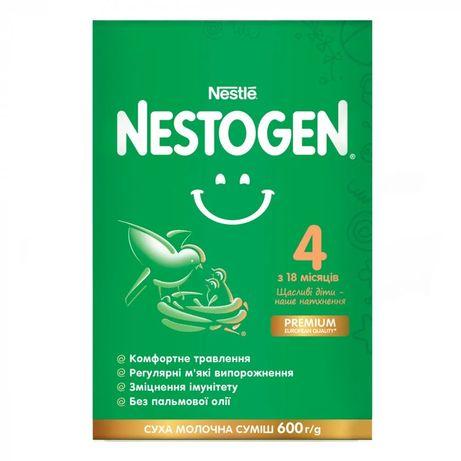 Nestogen 4 (600г)