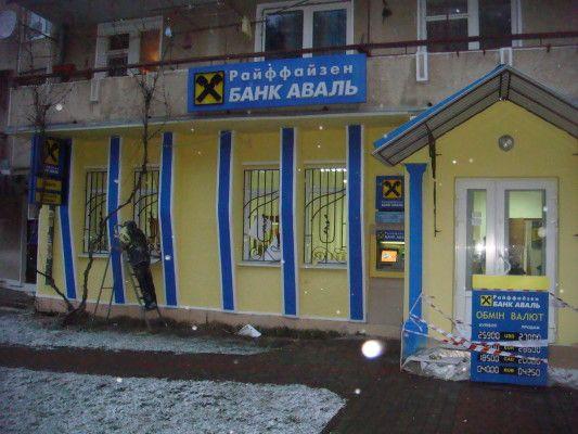 неж.приміщення на 1му пов. 5-пов.житл.будинку в центрі Галич
