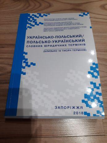 Ukraińsko-polski polsko-ukraiński słownik terminów prawniczych