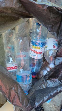Бутилки бутылки пластиковые