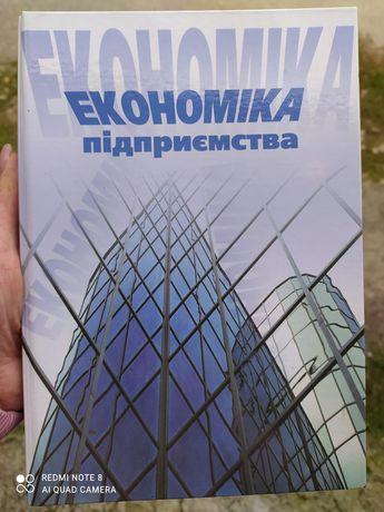 Экономика предприятия П.В.Круш, В.И.Подвигина, Б.М.Сердюк