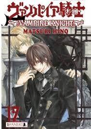 Vampire Knight Tom 17 Matsuri Hino