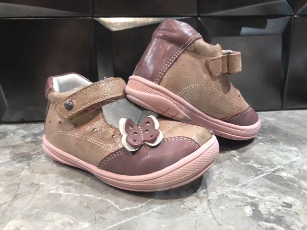 Sandałki Lasocki rozmiar 23