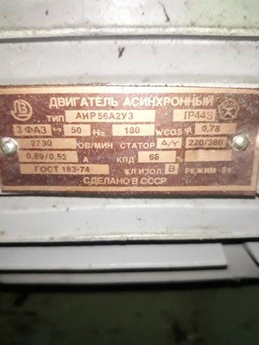 Электродвигатель АИР 56В2У3 (0,18kW, 2730об/мин, 220/380V) Кропивницкий - изображение 1