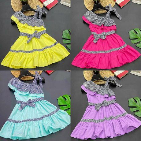 Нарядные платья 128-158