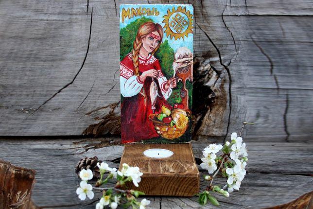 Картина Макошь.Алтарь богине Макошь.Славянская богиня Макошь