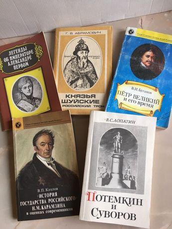 Продам интересные книги