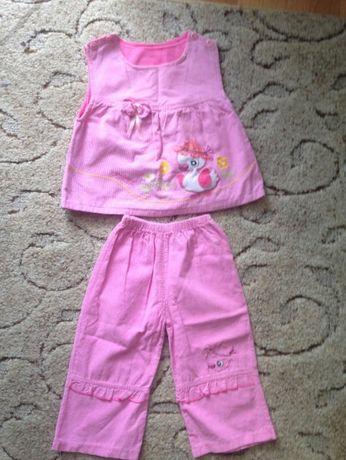 Продам розовий костюм