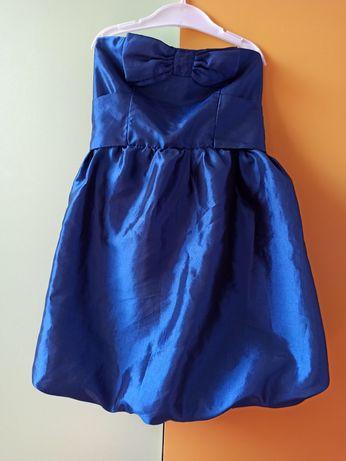 Платье нарядное р.128