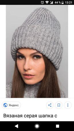 Стильная шапка, новая