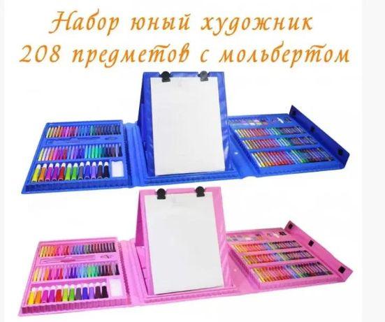 Детский набор для рисования в чемодане на 208 предметов с МОЛЬБЕРТОМ!