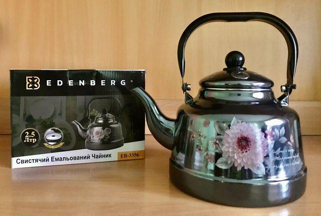 Чайник Edenberg 2.5 л Цветок свисток эмаль сталь новый Киев