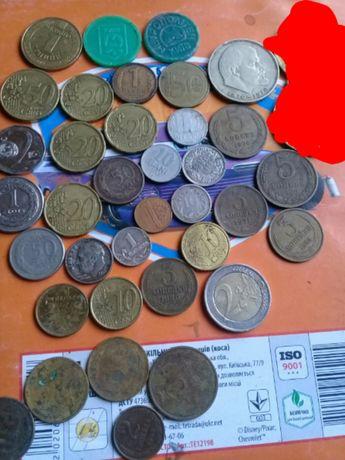 Монеты мелочь копейки