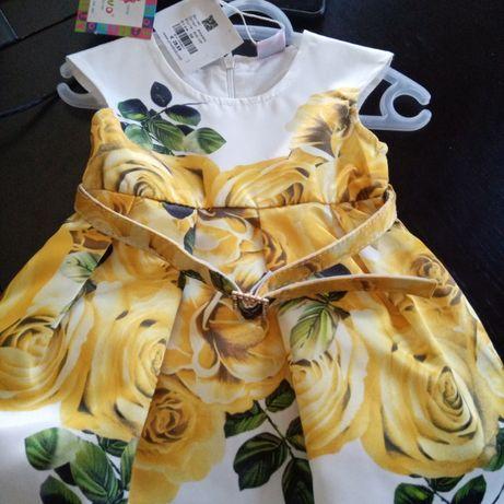 vestido marca Ativo