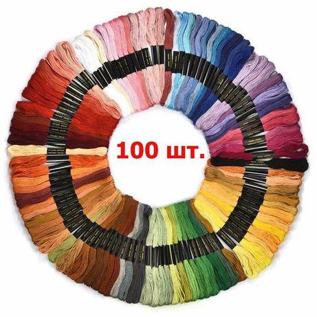 Набор ниток мулине 100 шт, Набор мулине (нитки для вышивания)