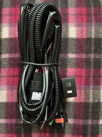 Комплект кабелей для подключения противотуманных фар