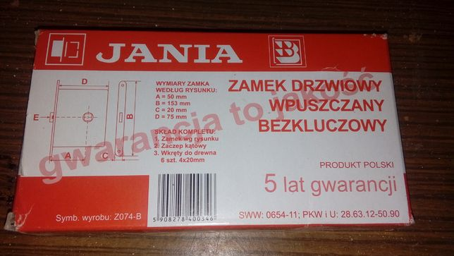Zamek do drzwi wpuszczany wersja stolarska Jania Z074