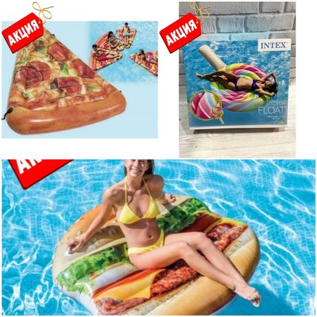 Intex надувной матрас Пицца, Леденец, Бургер