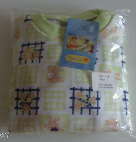 Pijamas de menina e menino